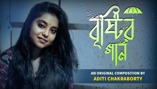 Brishtir Gaan Lyrics by Aditi Chakraborty