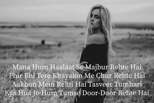 sad shayari in hindi for girlfriend 120 words