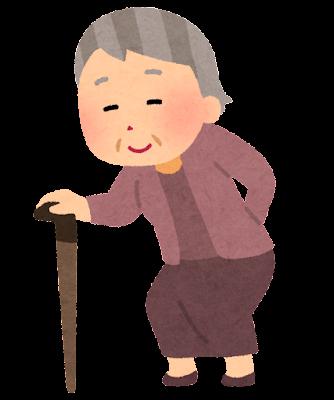 腰の曲がったお婆さんのイラスト(笑顔)