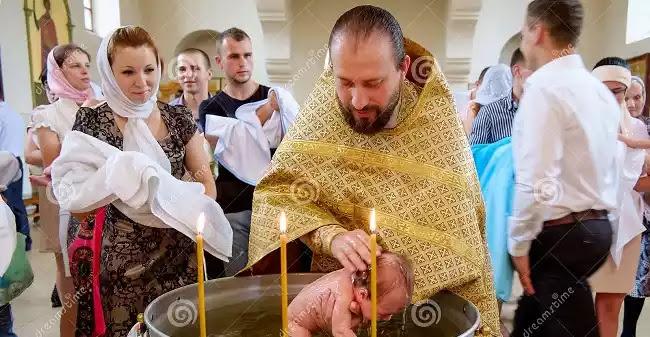 Βάπτιση:  τελετή υποδούλωσης  και υποταγής η τελετή πνευματικού σοκ ώστε να μην θυμάσαι τίποτα?
