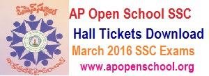 APOSS SSC Hall tickets 2017 AP Open School 10th Hall tickets Download 2017