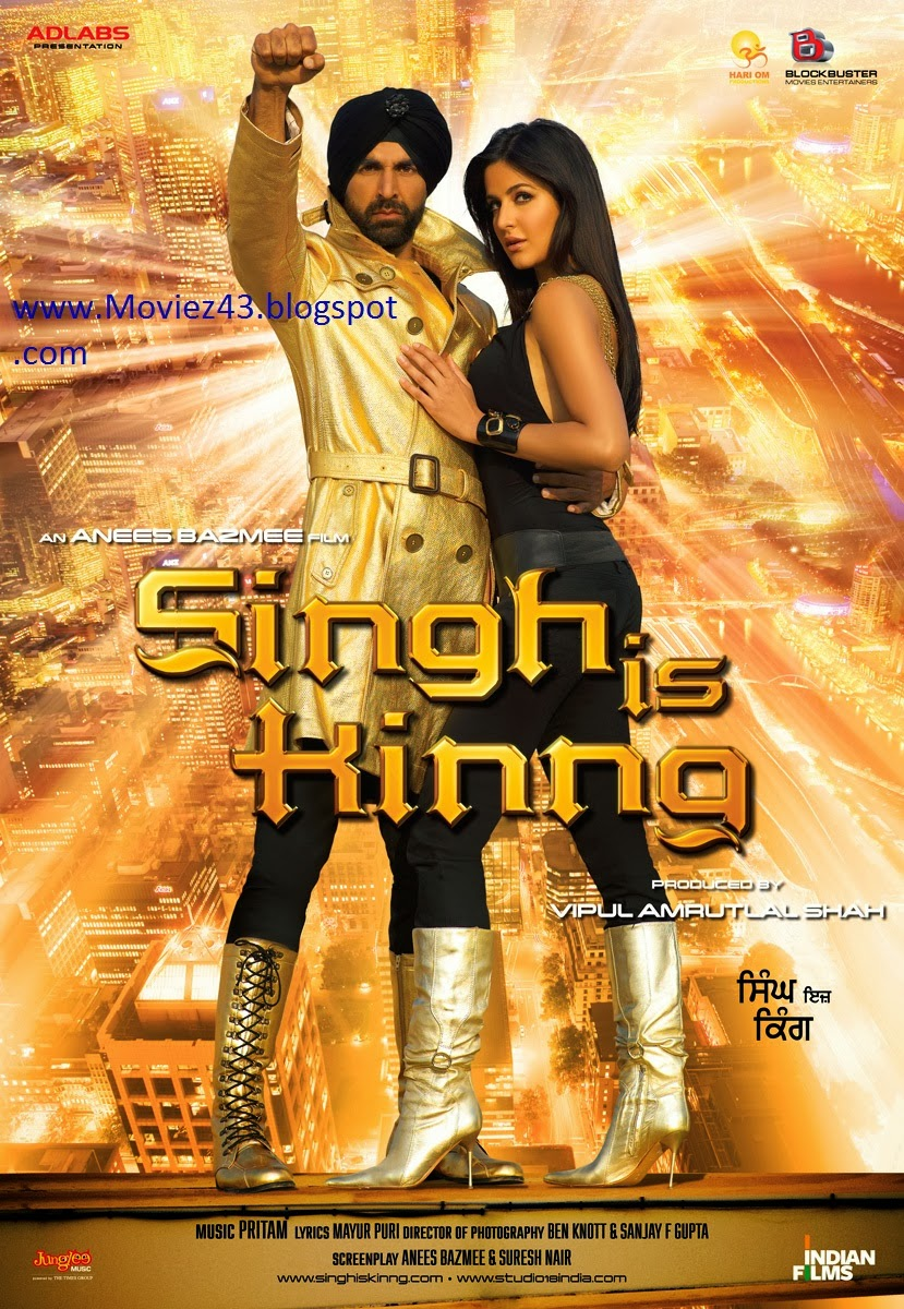 Bluray telugu movies