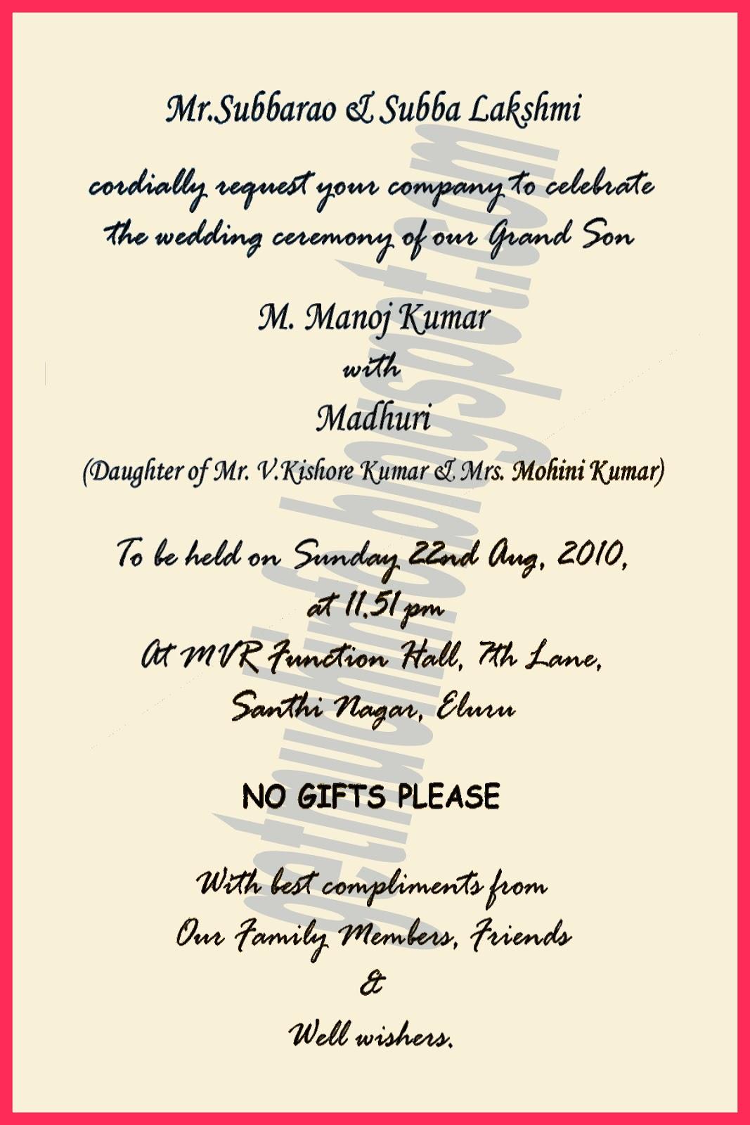 Wedding Invitation In English Matter | PaperInvite