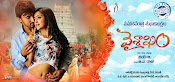 Hariesh Birthday Spl Posters-thumbnail-2