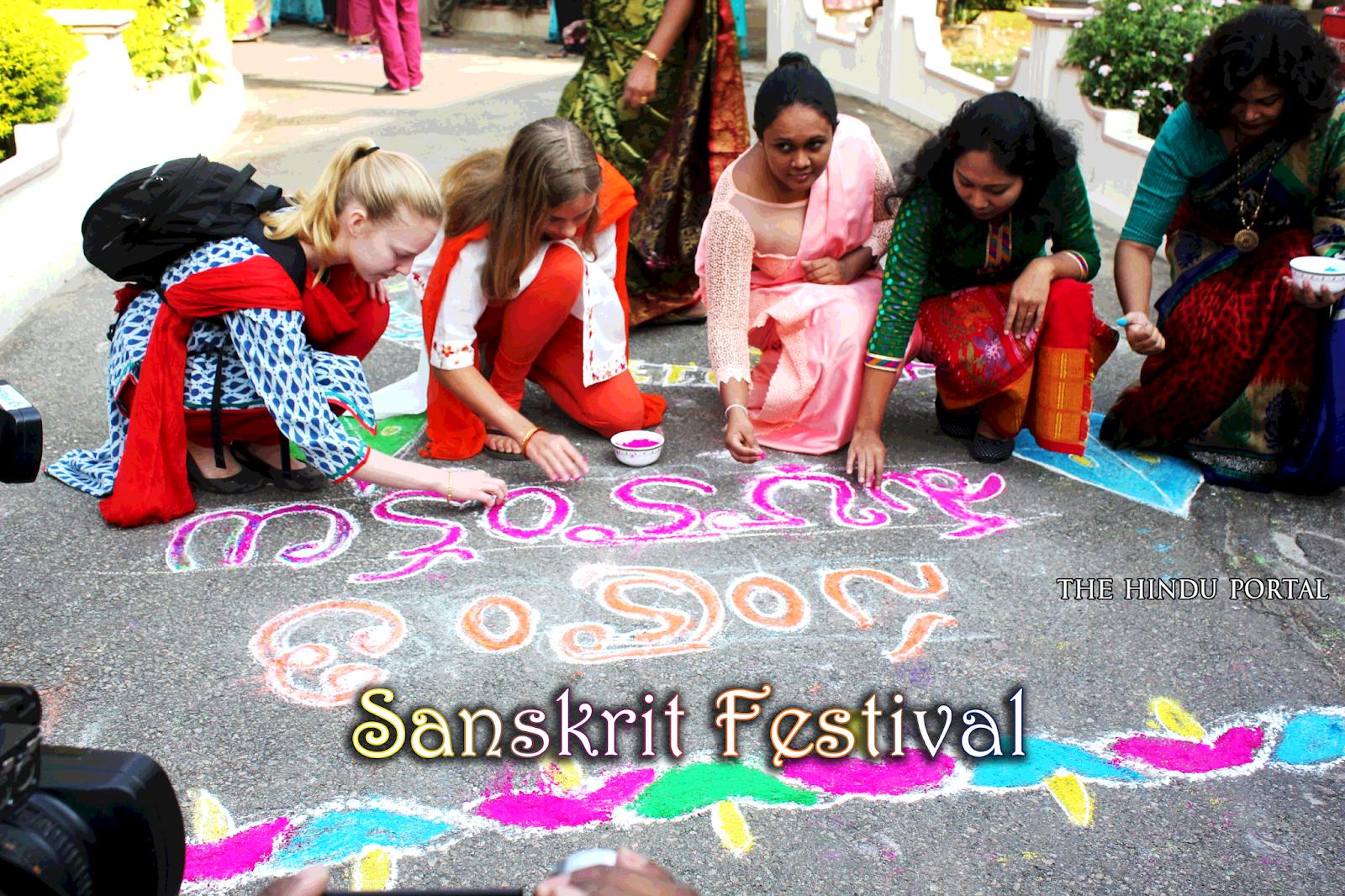 Importance of Sanskrit Festival