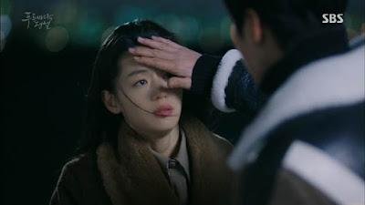 Screenshot Heo Joon Jea Very Worry About Cheong Yi The Legend Of The Blu Sea (2016)  1080p Episode 08 - www.uchiha-uzuma.com