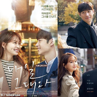 Lyric : Kim Feel - With You (OST. Tomorrow With You)