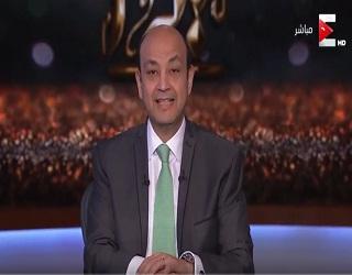 برنامج كل يوم حلقة يوم الإثنين 10-7-2017 مع عمرو أديب