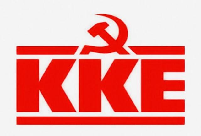 ΚΚΕ: Κυβέρνηση ΣΥΡΙΖΑ, ΝΔ και ΠΑΣΟΚ θέλουν το εργατικό - συνδικαλιστικό κίνημα υποταγμένο και διαλυμένο
