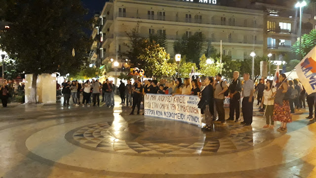 Αγρίνιο :Συλλαλητήριο του Εργατικού Κέντρου για το αναπτυξιακό ...