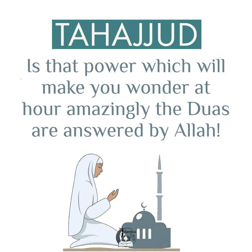 How Tо Pray Tahajjud