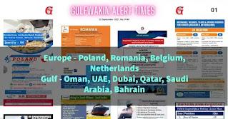 Gulf Requirement Newspaper PDF Sep21