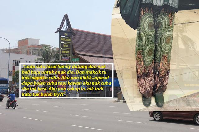 Layanan makcik peniaga seluar tak bagi non-muslim cuba seluar kerana berbeza agama