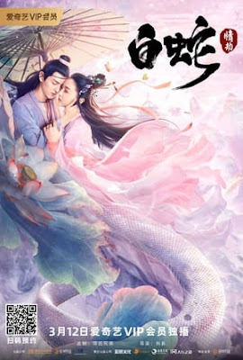 The White Snake (2021) Subtitle Indonesia | Watch The White Snake (2021) Subtitle Indonesia | Stream The White Snake (2021) | Subtitle Indonesia HD | Synopsis The White Snake (2021) Subtitle Indonesia