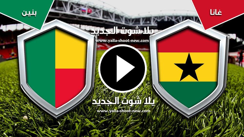 مباراة الكاميرون وغينيا