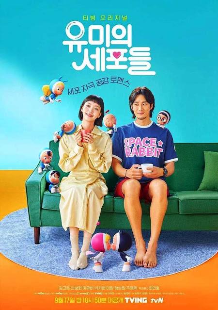 Daftar Nama Pemain Yumis Cells Drama Korea 2021 Lengkap