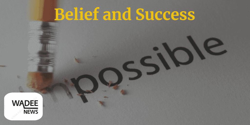 motivation, inspiration, belief, success, achieving success, confidence