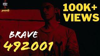 492001-lyrics