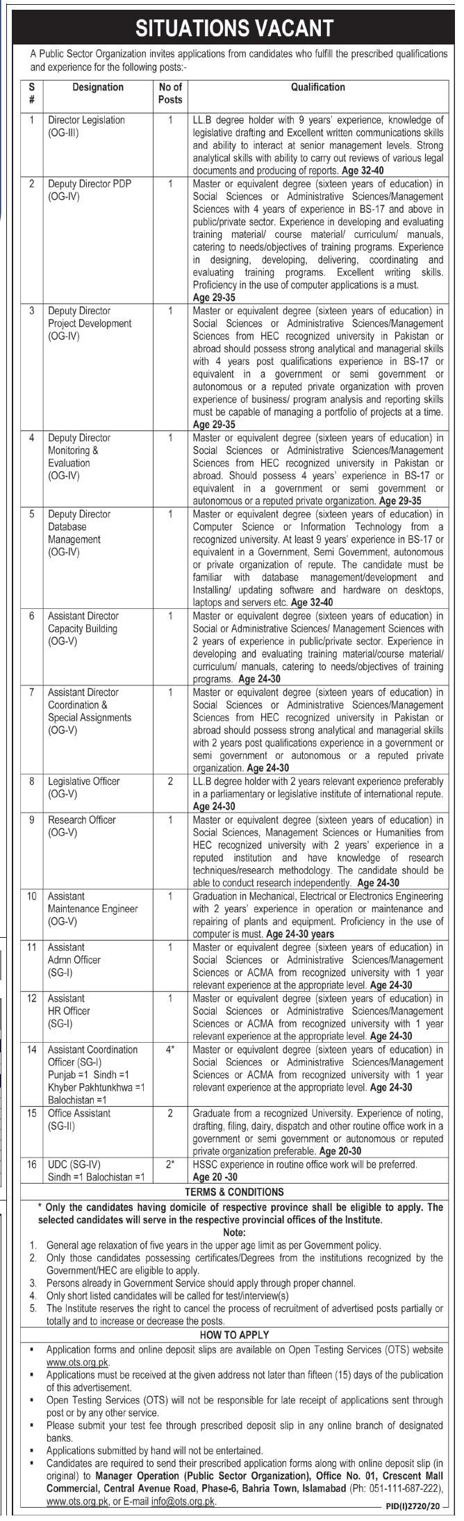 Public Sector Organization, Government of Pakistan