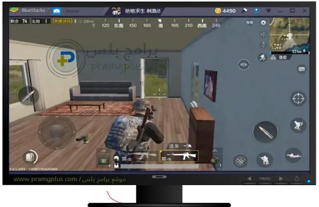 لعبة ببجي موبايل علي الكمبيوتر PUBG PC