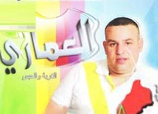 El Omari-Ghorba Wa Lehabs