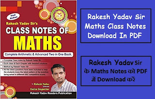 Download Rakesh Yadav Class Notes of Maths PDF