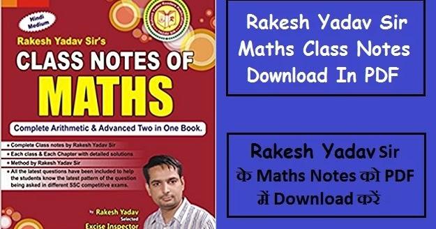 Download Rakesh Yadav Class Notes of Maths PDF - Super