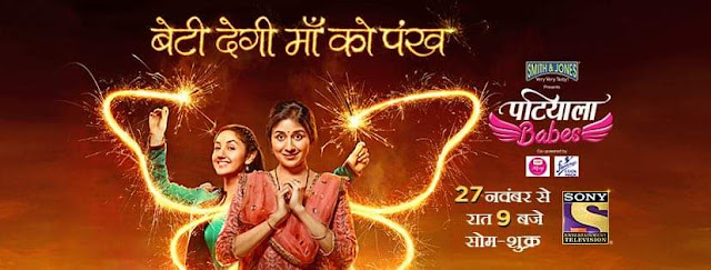 'Patiala Babes' Serial on Sony Tv Plot Wiki,Cast,Promo,Title Song,Timing
