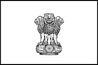 O/o Deputy Commissioner, Hojai Recruitment 2020