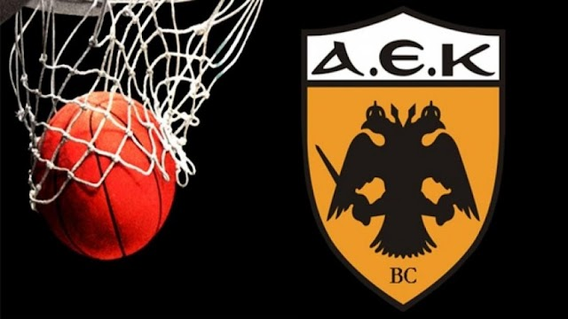 ΑΕΚ: Ακόμη δύο ban από τη FIBA