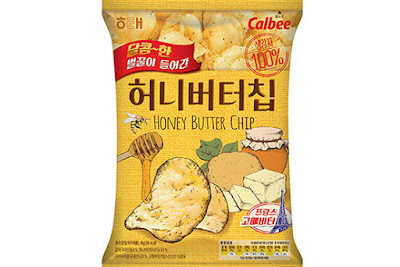 Things to buy in Korea - Honey Butter Chips and Honey Butter Almonds