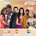Рейтинги на сериалите в Турция от 20 март 2021 г.