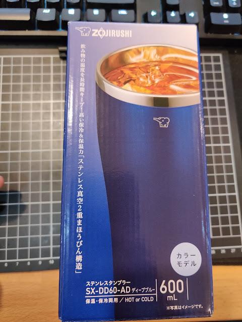 象印 不銹鋼真空保溫杯 SX-DD60