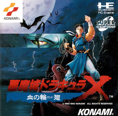 caratula castlevania rondo of blood de pc engine japones