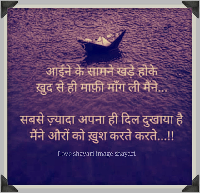 shayari for girls,