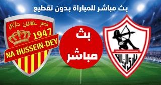 اهداف مباراة الزمالك ونصر حسين داي  13-02-2019  كأس الكونفيدرالية الأفريقية