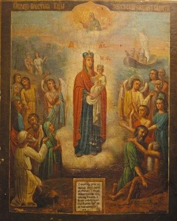 Старобельск. Свято-Скорбященский женский монастырь. Икона Божией Матери «Всех скорбящих радосте»