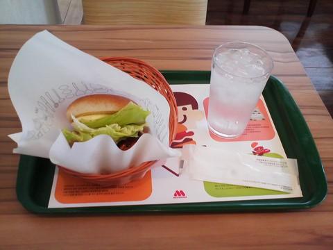 テリヤキチキンバーガー¥360-1 モスバーガー甚目寺店