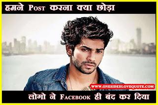 Top91+ Royal Attitude Love Status For Whatsapp in hindi