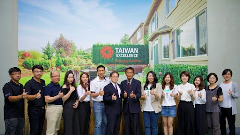 """Taiwan Excellence's """"Stay-At-Home Economy"""" is Heating Up!"""