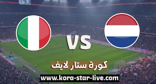 مباراة ايطاليا وهولندا بث مباشر بتاريخ 14-10-2020 دوري الأمم الأوروبية