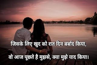Love feeling status image
