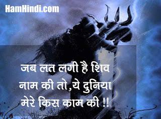 Best Jai Mahakal