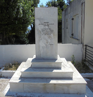 το μνημείο πεσόντων στον Σύβρο της Λευκάδας