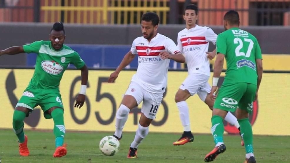 نتيجة مباراة الزمالك والشرقية بتاريخ 04-12-2019 كأس مصر