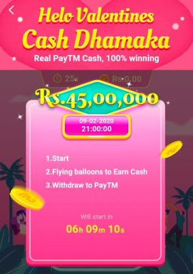 Helo Valentines Cash Dhamaka - Earn ₹50 Daily