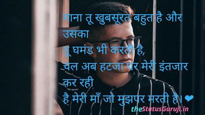 attitude shayari in hindi for love sad status