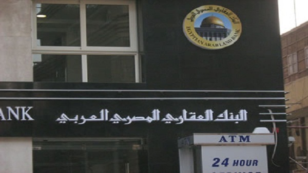 امتحان البنك العقاري المصري العربي