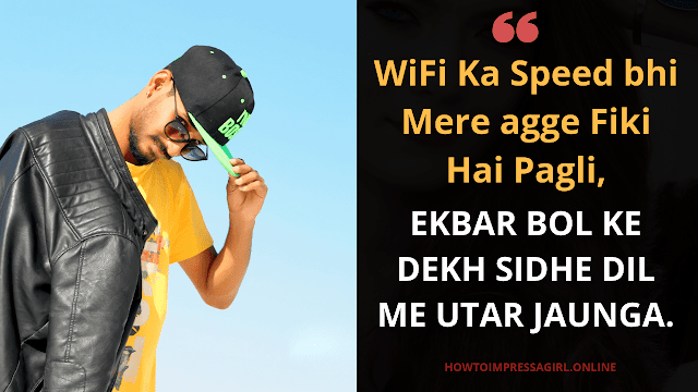 Desi Status in Hindi, Royal Attitude Status in Hindi, FB Status in Hindi, Hindi Statuses