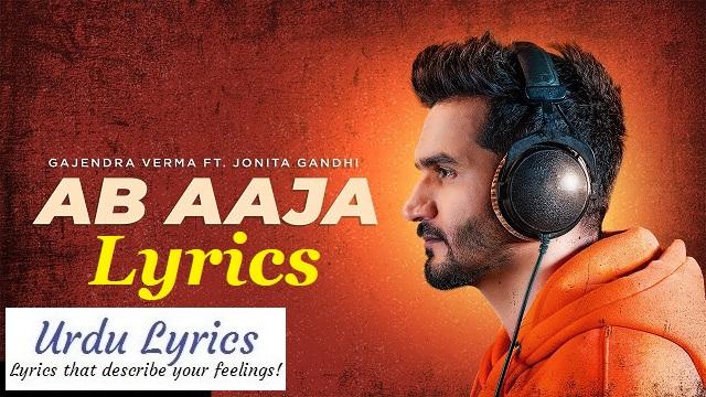 Ab Aaja Song Lyrics - Gajendra Verma